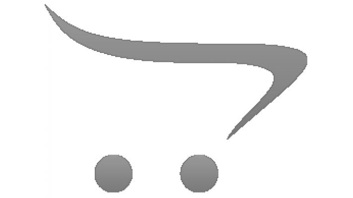 moule silicone auto-moto